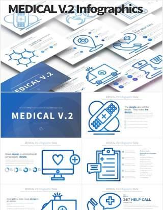 11套色系医学医疗PPT创意图形素材MEDICAL V.2 - PowerPoint Infographics