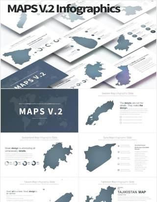 11套色系地图PPT素材MAPS V.2 - PowerPoint Infographics Slides
