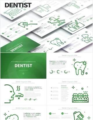 11套色系牙科口腔诊所医院医疗PPT素材DENTIST - PowerPoint Infographics