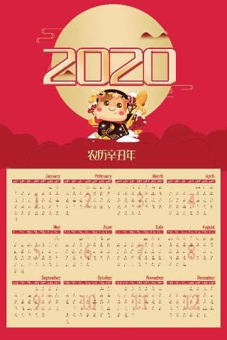 2021年牛年新春新年日历挂历设计PSD模板(2)
