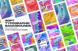 40款抽象渐变社交媒体海报背景线上平面广告包装设计彩色印刷PSD素材Social Media Backgrounds