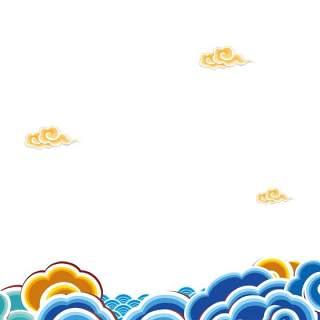 古典古风祥云云纹图案边框花边元素PNG免抠元素设计素材99