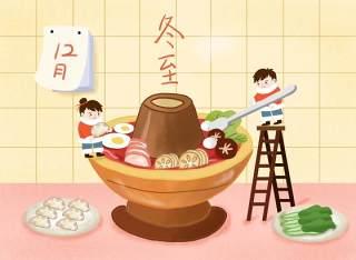 中国传统文化二十四节气冬至插画海报背景配图PSD横版素材13
