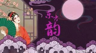 中国风卡通国潮京剧戏曲国粹花旦人物形象PSD插画海报设计素材2