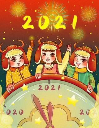 新年元旦2021跨年人物插画PSD设计素材11