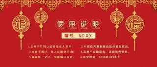 2021年红色喜庆公司企业年终晚会新年年会抽奖券PSD单面模板12