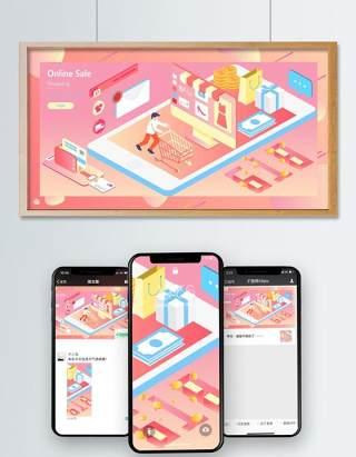 电商淘宝天猫购物促销活动2.5D立体插画AI设计海报素材20