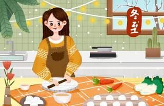 中国传统文化二十四节气冬至插画海报背景配图PSD横版素材11