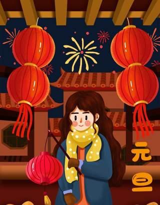 新年元旦2021跨年人物插画PSD设计素材23