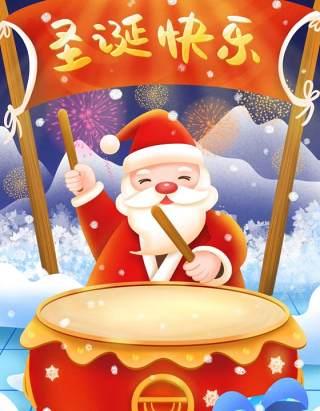 手绘插画圣诞节圣诞老人圣诞树雪人主题活动PSD设计素材32