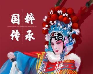 中国风卡通国潮京剧戏曲国粹花旦人物形象PSD插画海报设计素材12