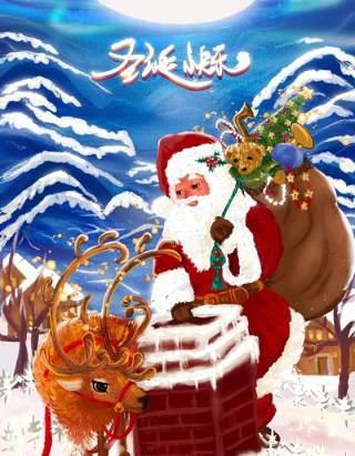 手绘插画圣诞节圣诞老人圣诞树雪人主题活动PSD设计素材23