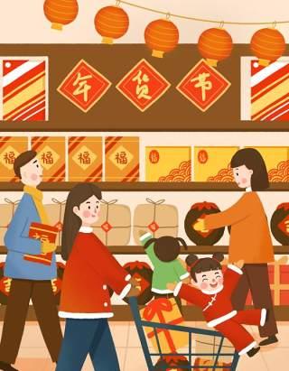 卡通手绘民国风新年春节年货节插画PSD大字报素材18