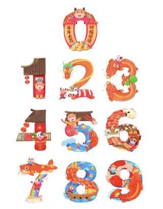 2021年创意卡通牛年艺术字体设计元素PNG免抠素材14