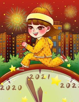 新年元旦2021跨年人物插画PSD设计素材13