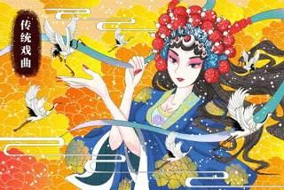 中国风卡通国潮京剧戏曲国粹花旦人物形象PSD插画海报设计素材1