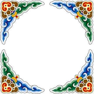 古典古风祥云云纹图案边框花边元素PNG免抠元素设计素材82
