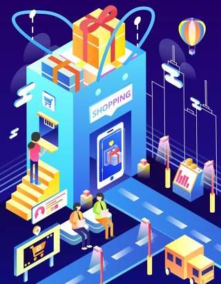 电商淘宝天猫购物促销活动2.5D立体插画AI设计海报素材15