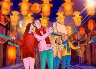 卡通手绘民国风新年春节年货节插画PSD大字报素材2