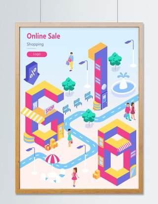 电商淘宝天猫购物促销活动2.5D立体插画AI设计海报素材17