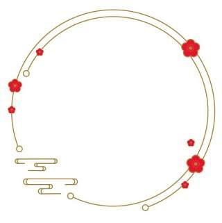 古典古风祥云云纹图案边框花边元素PNG免抠元素设计素材119
