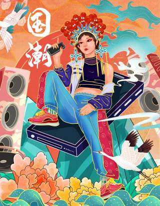 中国风卡通国潮京剧戏曲国粹花旦人物形象PSD插画海报设计素材28