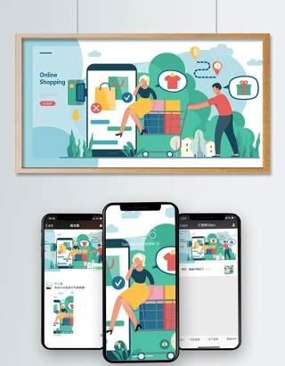 电商淘宝天猫购物促销活动2.5D立体插画AI设计海报素材11