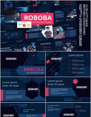 深蓝色机器人人工智能科技PPT图片排版设计模板ROBOBA (DARK) - Tech Presentation Template