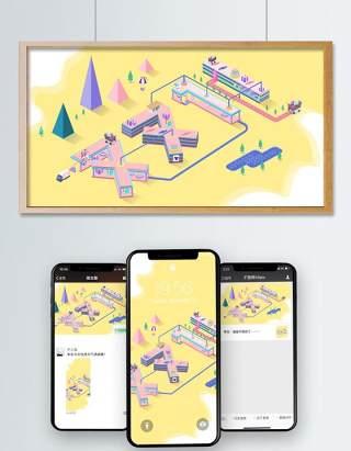 电商淘宝天猫购物促销活动2.5D立体插画AI设计海报素材13