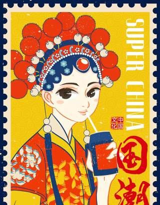 中国风卡通国潮京剧戏曲国粹花旦人物形象PSD插画海报设计素材15