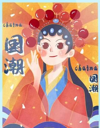 中国风卡通国潮京剧戏曲国粹花旦人物形象PSD插画海报设计素材16