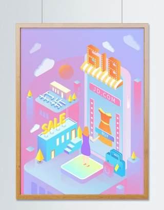 电商淘宝天猫购物促销活动2.5D立体插画AI设计海报素材25