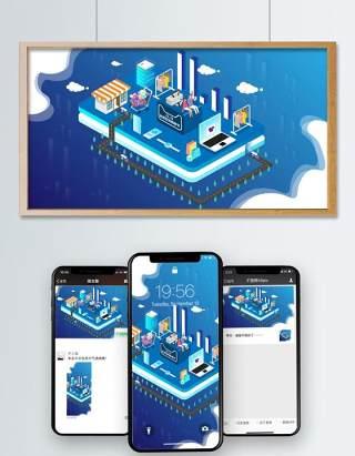 电商淘宝天猫购物促销活动2.5D立体插画AI设计海报素材23