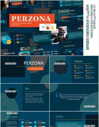 深色公司宣传个人简历介绍图片排版设计PPT模板PERZONA (DARK) - Curriculum Vitae Presentation