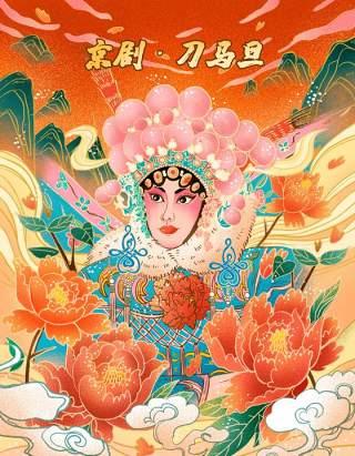 中国风卡通国潮京剧戏曲国粹花旦人物形象PSD插画海报设计素材24