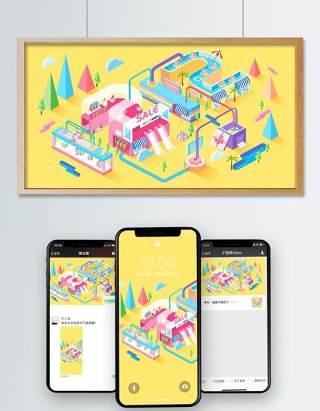 电商淘宝天猫购物促销活动2.5D立体插画AI设计海报素材10
