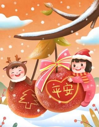 手绘插画圣诞节圣诞老人圣诞树雪人主题活动PSD设计素材41