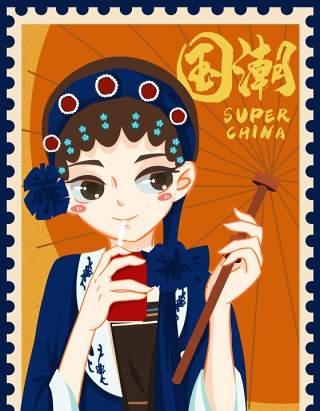 中国风卡通国潮京剧戏曲国粹花旦人物形象PSD插画海报设计素材14