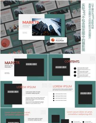 企业营销计划报告图文排版设计PPT模板MARKTR - Marketing Plan PowerPoint Template