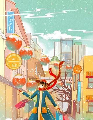 卡通手绘民国风新年春节年货节插画PSD大字报素材20