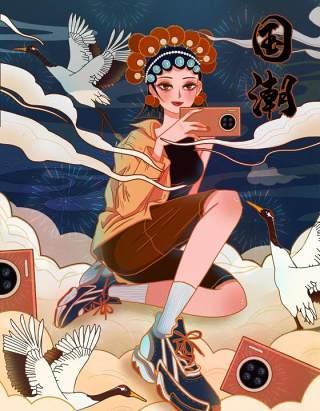 中国风卡通国潮京剧戏曲国粹花旦人物形象PSD插画海报设计素材26
