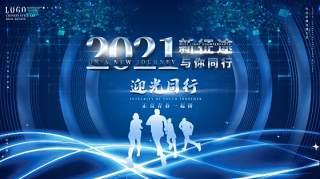 公司年会科技企业论坛会议颁奖晚会签到处背景PSD海报展板模板13