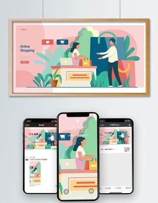 电商淘宝天猫购物促销活动2.5D立体插画AI设计海报素材12