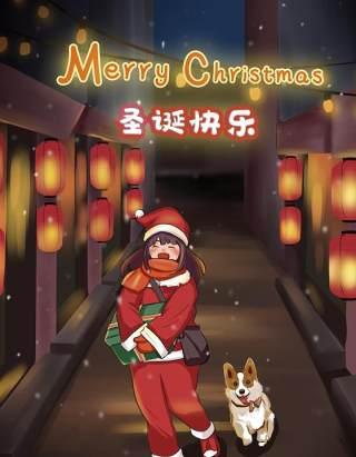 手绘插画圣诞节圣诞老人圣诞树雪人主题活动PSD设计素材33