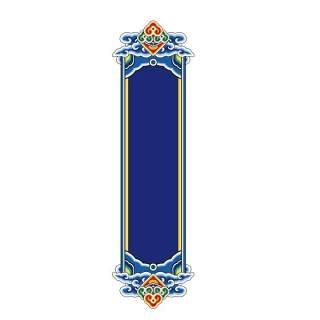 古典古风祥云云纹图案边框花边元素PNG免抠元素设计素材85