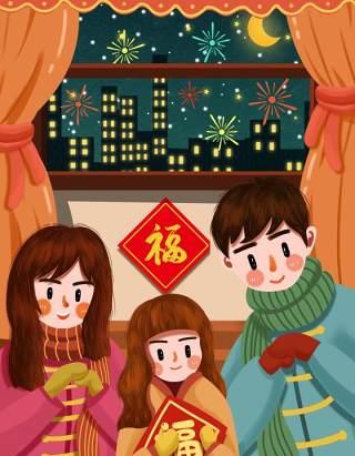 新年元旦2021跨年人物插画PSD设计素材24