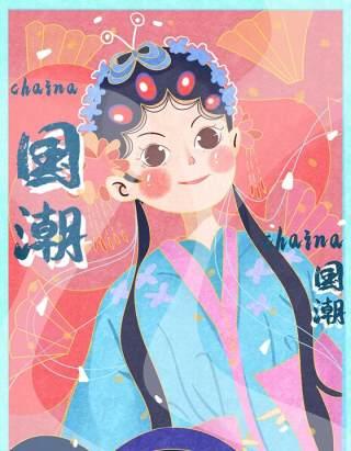 中国风卡通国潮京剧戏曲国粹花旦人物形象PSD插画海报设计素材17