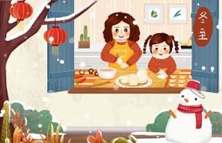 中国传统文化二十四节气冬至插画海报背景配图PSD横版素材12