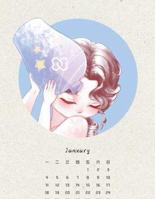 2021年新春新年牛年大吉日历挂历PSD素材模板26