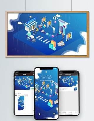 电商淘宝天猫购物促销活动2.5D立体插画AI设计海报素材24